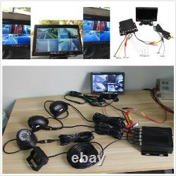 4CH DVR Video Recorder Box 7'' Monitor Side Front Rear View Camera For Bus Truck